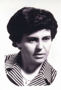 проф. м-р биол.Ана Тодорова Димитар