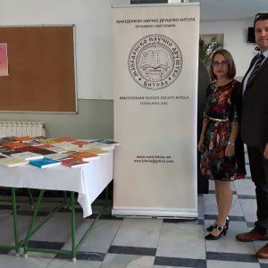 МНД-Битола со изложба на книги на Меѓународна научна конференција на Педагошки факултет-Битола