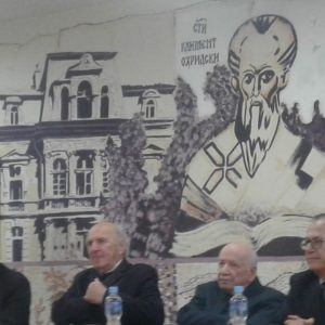 Владимир Костов почесен член на МАНУ