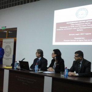 Професор д-р Костадин Пушара, професор емиритус – почесен член на МНД-Битола
