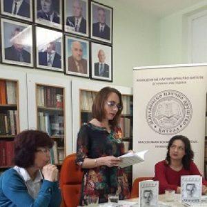 """Промовирана книгата """"Стапалки"""" од авторот д-р Даниела Андоновска Трајковска"""