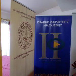 Поддршка од МНД-Битола за научна конференција