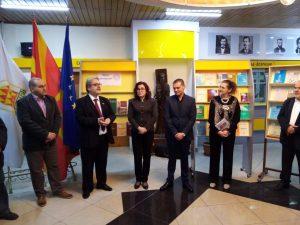 """Празнична изложба """"Книги: историја, иднина"""" за 4-ти Ноември"""