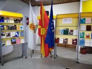 """Изложбата """"Книги: историја, иднина"""" низ слики…"""